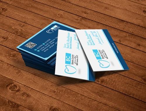 Bissan Medical Center Business Card