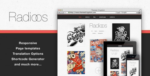 Radioos Responsive WordPress Theme