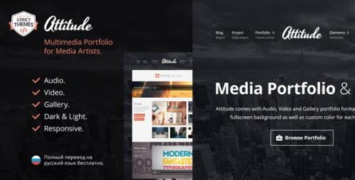 Attitude: Multimedia Portfolio for Media Artists