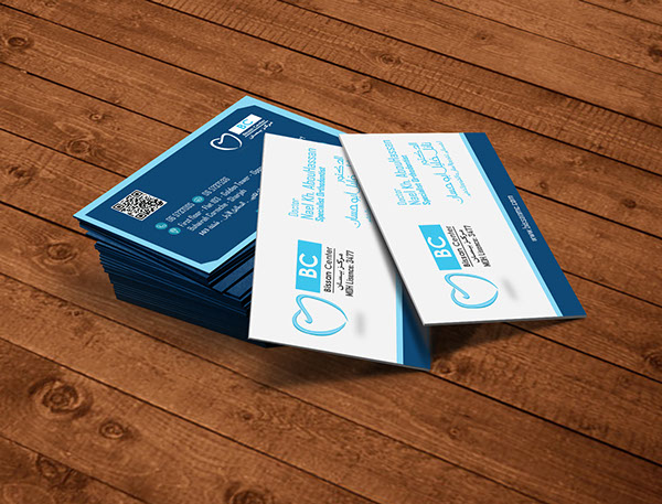 15 Remarkable Medical Business Card Designs Wpjuices